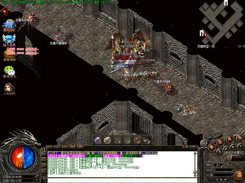 游戏中恶魔殿堂地图中的发展.png