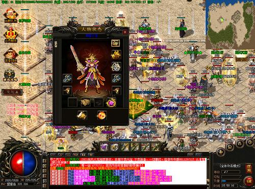 游戏中战士在游戏中的优劣势.png